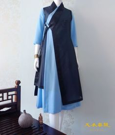 Muslim Fashion, Hijab Fashion, Korean Fashion, Fashion Dresses, Korean Traditional Dress, Traditional Outfits, Hijab Stile, Modern Hanbok, Batik Fashion