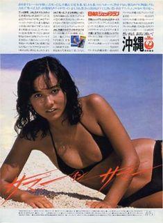 1982年 日本航空(斉藤慶子)