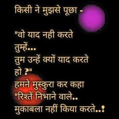 1000 images about hindi lines on pinterest hindi quotes