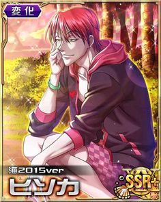 Ruining people's lives one series at a time, HxH Mobage Cards ~ 183 2015 Beach Version part 1
