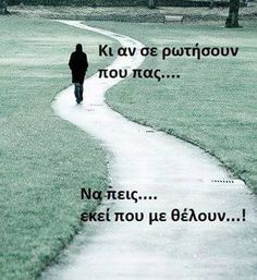 Greek Quotes, Wise Quotes, Motivational Quotes, Bitch Quotes, Cheer You Up, Words Worth, Meaning Of Life, Deep Thoughts, Funny Photos