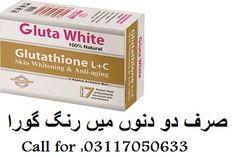 detox best quality 100% pure glutathione skin whitening pill in Mingora-Call-03366541245