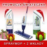 Promocje materiałów budowlanych  http://www.e-budujemy.pl/?p=59426