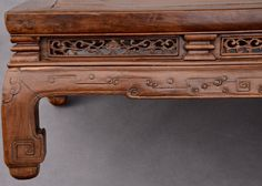 Authentic 17THC Chinese Ming Dynasty Huanghuali Kang Low Table - close up