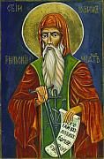 Saint Ivan of Rilski, Patron Saint of Bulgaria and the Patron Saint of Pies and Pie Makers