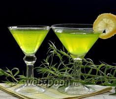 Домашний лимонад «Тархун…