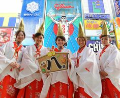 Food Science Japan: Glico 5th Generation Neon Sign Countdown