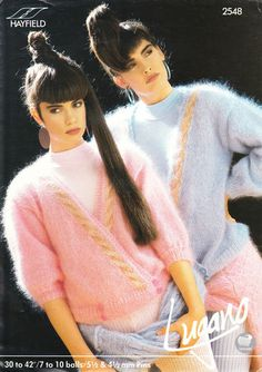 Knitting Pattern MOHAIR cabled trim crossover cardigan 30 - 42 inch vintage 80s | eBay