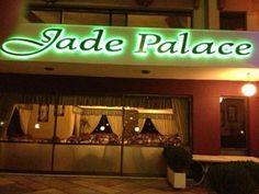 JADE PALACE Εστιατόριο - Κινέζικα Εστιατόρια
