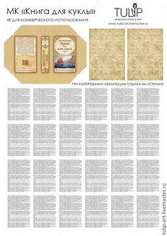 Книжка-малышка: создаем миниатюрный аксессуар для куклы - Ярмарка Мастеров - ручная работа, handmade