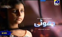 Choti Episode 8 17th May 2014  A-Plus tv channel dramas, Express entertainment tv channel dramas, Talk shows, Pakistani tv channels telefilms,Dramas OST Title songs, Promos, Pakistani tv dramas Full episodes in one part,Ary Digital dramas online.