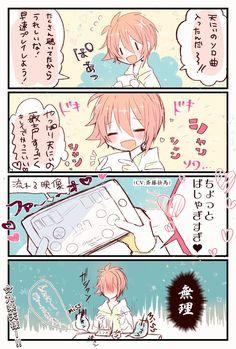 ?猫ちゃんゴリラ(原稿)? (@hoshinekko) さんの漫画 | 41作目 | ツイコミ(仮)