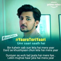 Yaara Teri Yaari Song Lyrics - Darshan Raval: The newest friendship anthem from Four More Shots Please (Web Series It's sung & composed by Darshan Raval. Cool Lyrics, Me Too Lyrics, Love Songs Lyrics, Music Lyrics, Friendship Lyrics, Friendship Day Quotes, Bollywood Quotes, Bollywood Songs, Best Friend Quotes Funny