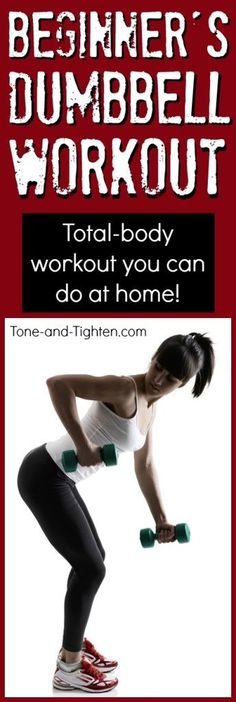 Beginner's dumbbell workout you can do at home! From Tone-and-Tighten.com