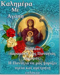 Prayers, Movies, Movie Posters, Greek, Films, Film Poster, Prayer, Cinema, Beans