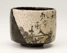 Ogata KENZAN  (Japan 1663–1743)  Title  Small tea bowl with design of landscape and poem