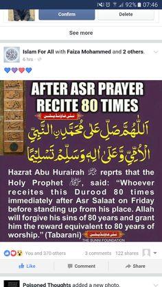 Read it very carefully ❤️ Islamic Prayer, Islamic Teachings, Islamic Messages, Islamic Love Quotes, Islamic Dua, Duaa Islam, Allah Islam, Islam Muslim, Islam Quran