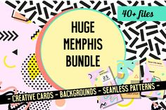 HUGE MEMPHIS BUNDLE by mary_shop on @creativemarket