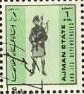 Stamp: Military Uniform (Ajman) (Military uniforms, small size) Sn:AJ 2516