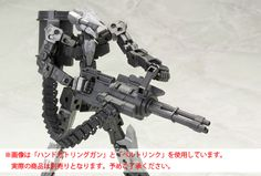 The NEW MSG Hand Gatling Gun (will be released this winter) comes with its own belt ring. WANT!