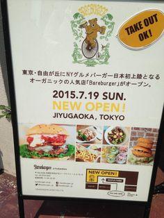 organic hamburger in Japan - Bareburger