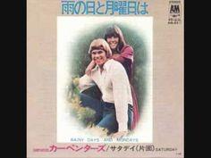 "The Carpenters - ""Rainy Days & Mondays"" (1971)"