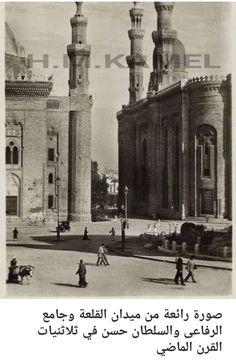 Old Egypt, Cairo Egypt, Islam Quran, Egyptian Art, Old Photos, Taj Mahal, Nostalgia, Empire, King