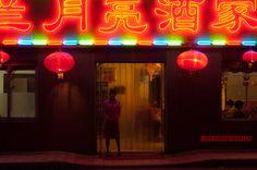 China, Beijing 08 (2008)