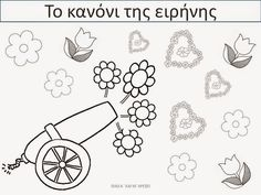 Πάω Α' και μ'αρέσει: Το κανόνι της ειρήνης! Peace Drawing, 28th October, Greek History, Preschool Education, Autumn Crafts, Christmas Coloring Pages, Christmas Colors, In Kindergarten, School Projects