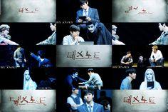 Death Note Musical (Korean)