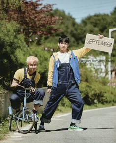 BTS Season's Greetings 2016