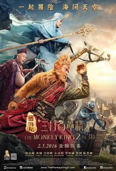M.A.A.C. – Trailer #2 For THE MONKEY KING 2 Starring AARON KWOK. UPDATE: Latest Poster