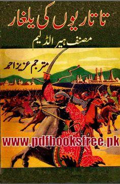 DOWNLOAD SINGH KHUSHWANT TO PDF PAKISTAN NOVEL BY TRAIN FREE
