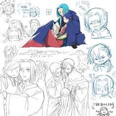 Anime Chibi, Anime Art, Anime Couples Manga, Manhwa Manga, Ferdinand, Light Novel, Webtoon, Book Worms, Sketches