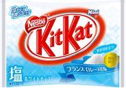 Kit Kat Mini Shio Fukuro, Japan 2008