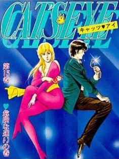 Angel Heart, City Hunter, Game Art, Manga Anime, Japan, Adventure, Eyes, Drawings, Cat Eyes