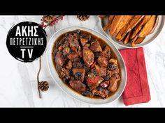 Χοιρινό με δαμάσκηνα στον φούρνο από τον Άκη Πετρετζίκη. Φτιάξτε ένα γιορτινό ζουμερό χοιρινό με δαμάσκηνα και πιπεριές στη γάστρα! Pot Roast, Delish, Xmas, Christmas, Beef, Dishes, Cooking, Ethnic Recipes, Food