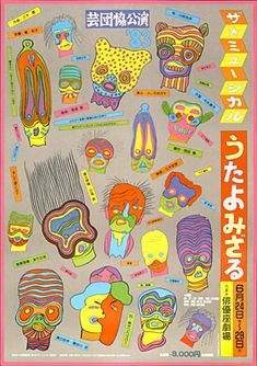 Kiyoshi Awazu - Pesquisa Google