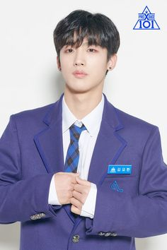 Lee Dong Wook, Korean Fashion Kpop, Survival, Produce 101, Korean Men, Taekwondo, Kpop Boy, Season 4, Handsome Boys