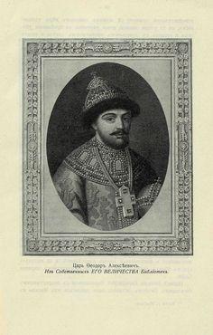 Трехсотлетие державному дому Романовых, 1613-1913 (109.86 Mb) - страница 89