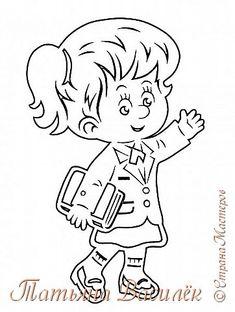 """""""Первый раз в 1 класс!"""" - это про нас:) В этом году дочка Василиса пошла в школу.  Для праздничного оформления класса я сделала новые вырезалочки.  Знакомьтесь! Первая пара первоклашек.   Нарядные! Парадные!   Такие ненаглядные!   Причесанные, с бантиками   Девочки идут!   И мальчики отличные!   Такие симпатичные,   Такие аккуратные,   В руках цветы несут!   Все бывшие проказники -   Сегодня первоклассники.   Сегодня все хорошие,   Таких вот в школе ждут!               (В. Кодрян )   фото 11 Back To School Kids, Paper Stars, Wood Carving, Paper Cutting, Origami, Diy And Crafts, Snoopy, Painting, Fictional Characters"""