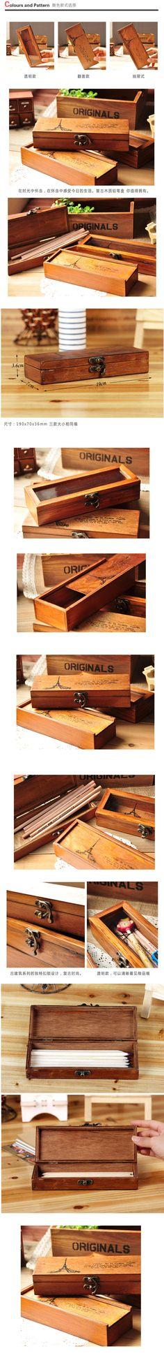 Eiffel Tower Print Wooden Pencil Case, ~$7