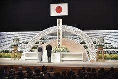 Akihito et Michiko commémorent le tsunami de 2011