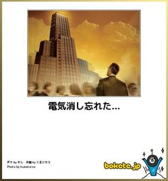 http://ss.bokete.jp/4793313.jpg