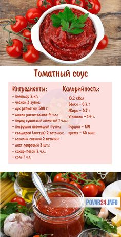 # - Food and Drink Vegetable Recipes, Vegetarian Recipes, Cooking Recipes, Healthy Recipes, Ukrainian Recipes, Russian Recipes, Veg Dishes, Tasty, Yummy Food