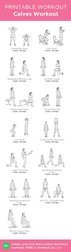 Calves Workout: my visual workout created at WorkoutLabs.com • Click through to customize and download as a FREE PDF! #customworkout