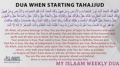 Dua when starting Tahajjud - My Islaam Duas and Supplication  #dua #duas #prayers