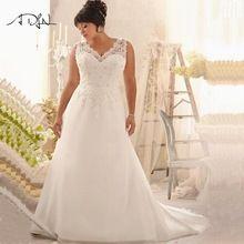 Cheap Plus Size Wedding Dresses V-neck Appliqued Beaded Chiffon Beach Bridal Gown For Women Vestidos de Novia(China (Mainland))
