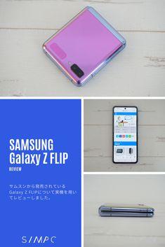 サムスンから発売されているGalaxy Z Flipを実機レビューし、メリット・デメリットについて評価しました。 Flipping, Samsung Galaxy, Electronics, Phone, Telephone, Mobile Phones, Consumer Electronics