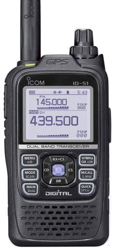Icom ID-51, my next handheld. Dual Band D-Star Amateur Ham Radio. 2 new from $610.00